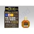 Японские капли для глаз - ВладБад: интернет-магазин
