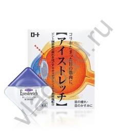 66afb077b682 Купить Японские капли для глаз Rohto Eyestretch - Японские капли для ...